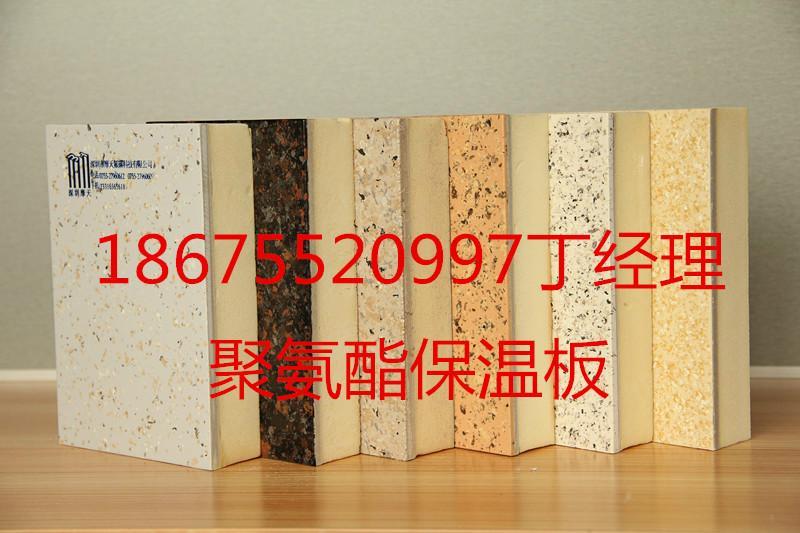供应防火保温板及价格由深圳摩天提供