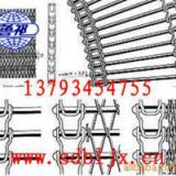 萍乡耐高温不锈钢网带烤花炉用耐高温不锈钢网带曲轴耐高温不锈钢网带