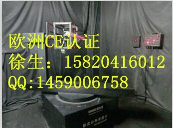 深圳哪家机构可以做CE认证销售