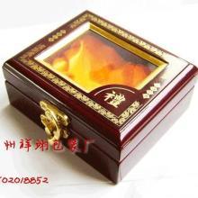 供应惠州高档木盒