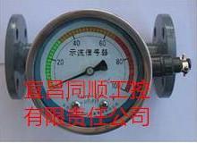 供应流量仪表/流量仪表价格/流量仪表供应商