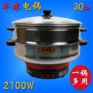 供应多功能电蒸锅不锈钢电锅四代不锈钢电蒸锅 2100W