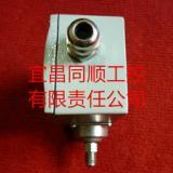 供应低压压力开关控制器,工业型铸铝壳体,普通型、防爆型,户外型,防水