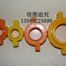 供应燃气表塑料封套/燃气表锁扣厂家价格图片