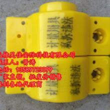 供应燃气表封套/煤气表接头塑料封