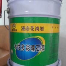 供应水包水多彩
