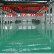 供应安顺环氧树脂,安顺环氧树脂地坪施工,安顺环氧树脂漆施工