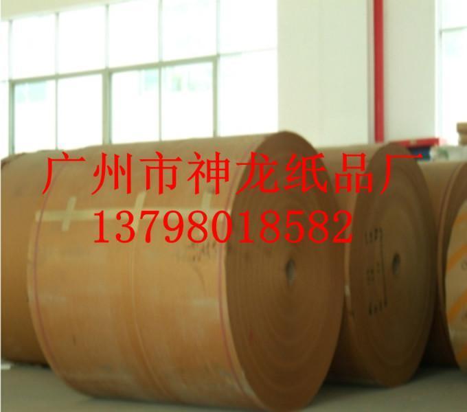 供应广州黄色牛皮纸厂家