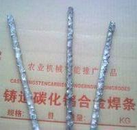 供应YZ709碳化钨气焊条供应