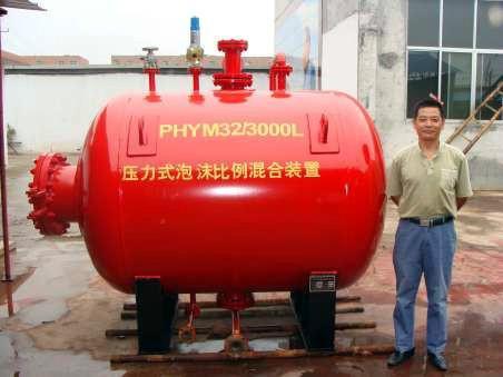 供应压力式泡沫混合比列装置