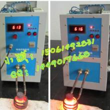 高周波焊接机高频焊机生产厂家