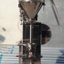 供应超细滑石粉微粉包装机批发