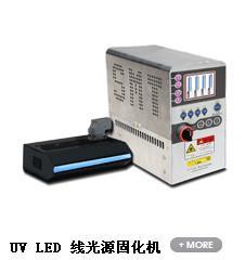 UVLED线光源固化机图片