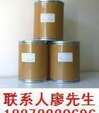 供应天然维生素E油生产厂家直销的价格