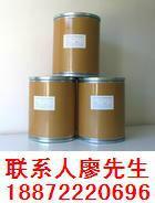 供应乙二胺四乙酸铁铵生产厂家直销的价格