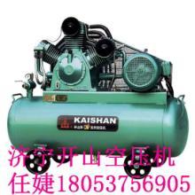 供应气泵开山气泵高压气泵中压气泵低压气泵工业用气泵