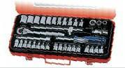 供应天赋英制组合套筒扳手GS-237S