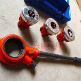 供应74-1管子绞扳、管子铰板 丝锥板牙 套丝机 74型管子铰扳