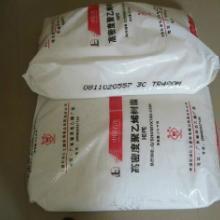供应高密度聚乙烯树脂HDPE通用塑料