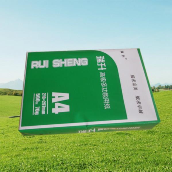 杭州A4复印纸销售