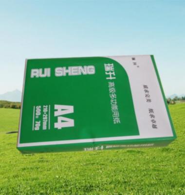 杭州A4复印纸图片/杭州A4复印纸样板图 (1)