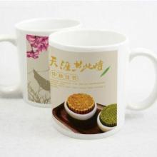 创意礼品祝福中秋杯2(高档陶瓷,釉面光滑)