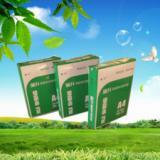 供应合肥A4复印纸70g纯木浆打印纸厂家
