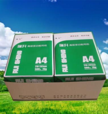 杭州A4复印纸图片/杭州A4复印纸样板图 (3)
