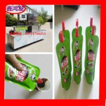 沧州鸿发科技研发制造自立袋豆奶灌装封口机豆奶自立袋旋盖机自立袋机器批发