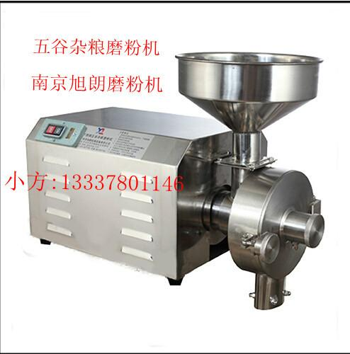 供应南京中秋节特惠价新款磨粉机、磨粉机多少钱