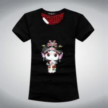 供应东莞文化衫定做西安文化衫定做文化衫订做批发