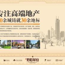 供应广州房地产售楼系统_房地产IPAD售楼系统_3D样板房展示系统批发