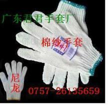 供应用于劳保防护手套的工作劳保手套自产自销生产厂家