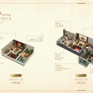 建筑模型三维仿真图片