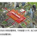 供应浙江富阳市社区网格化管理系统 三维社区网格管理 网格化管理系统开发 网格管理软件