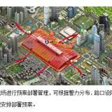 供应甘肃庆阳市社区网格化管理系统 三维社区网格管理 网格化管理系统开发 网格管理软件