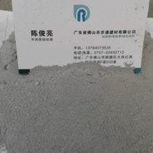 供应长沙微硅粉...