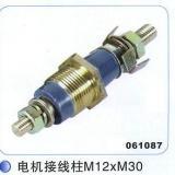 供应YB2防爆电机接线柱M12