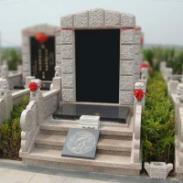 永极园公墓清明促销图片