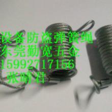 供应设备防盗弹簧钢丝绳2.5MM