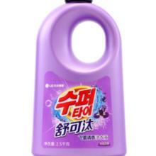 供应上海产品摄影洗衣液拍摄服务,上海产品摄影报价,上海产品摄影公司苏米文化