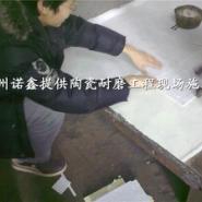 供应电厂风机叶轮表面耐磨处理 河北沧州陶瓷贴片耐磨施工队 专业耐磨20年