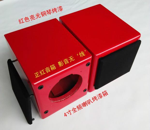 音箱空木箱加工 木箱厂 音箱加工 定做木箱 木箱包装 实木桌面音箱 专业木箱加工 蓝牙全频音响 教学音箱 进口全频喇叭