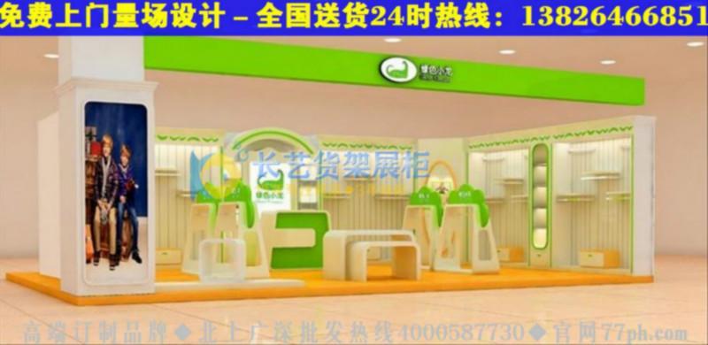 个性家纺店装修效果图大全时尚家纺展柜装修货架货柜0111图片