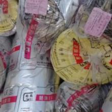 供应环保准用品牌河北格瑞玻璃棉