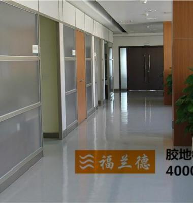 办公室用地板图片/办公室用地板样板图 (4)