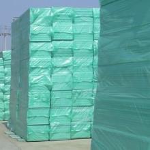 供应北京挤塑板批发
