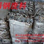 佛山201不锈钢废料回收价格图片