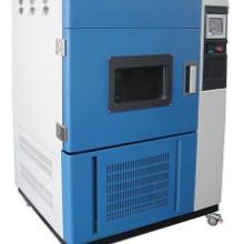 供应氙灯试验箱耐气候试验箱氙灯试验箱耐气候试验箱