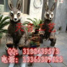 供应大型仿真袋鼠模型母子袋鼠认知动物澳洲袋鼠摆件皮毛动物工艺品玩具批发